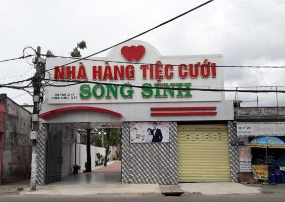 22 564x400 - Thi công hệ thống máy lạnh âm trần nhà hàng Song Sinh