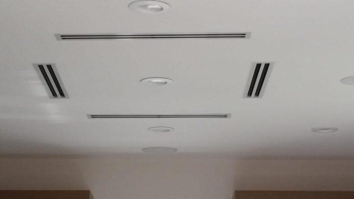 o min 712x400 - Lắp đặt thi công máy lạnh giấu trần