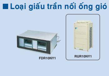 pakage - Máy lạnh giấu trầnống gió PACKAGED DaikinFDR20NY1/RUR20NY1 + BRC1NU64